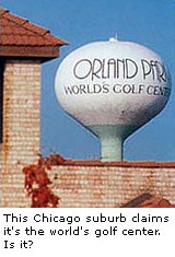 Orland Park Water Tower